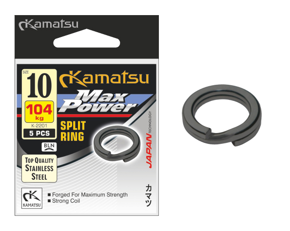 Kamatsu Split Ring Max Power 5,5mm